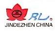 中国景德镇瓷厂 最新采购和商业信息