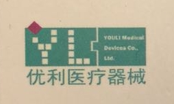 温州优利医疗器械有限公司 最新采购和商业信息