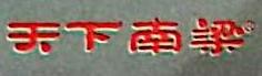 环县山城富农荞麦产业农民专业合作社 最新采购和商业信息
