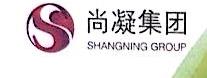 广州尚凝生物科技有限公司 最新采购和商业信息