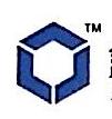 厦门国霆商贸有限公司 最新采购和商业信息