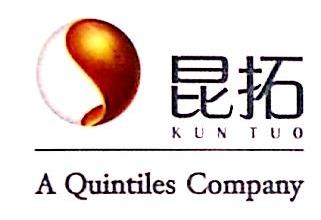 昆拓信诚医药研发(北京)有限公司上海分公司 最新采购和商业信息