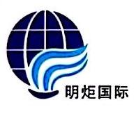 杭州明炬进出口有限公司 最新采购和商业信息