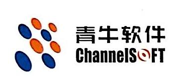 北京青牛软件技术有限责任公司 最新采购和商业信息