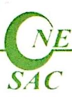 长沙赛科新能源技术有限公司 最新采购和商业信息