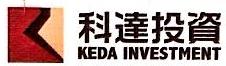 重庆科达投资有限公司 最新采购和商业信息