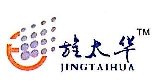 甘肃华峰管业科技有限公司 最新采购和商业信息