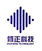 南京修正科贸有限公司 最新采购和商业信息