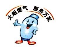 咸宁市大畈燃气有限公司 最新采购和商业信息