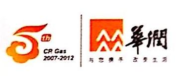 昆明东川华润燃气有限公司 最新采购和商业信息