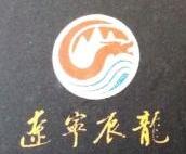 辽宁辰龙房地产开发有限公司 最新采购和商业信息
