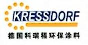 深圳市科瑞福新材料有限公司