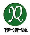 格尔木伊清源餐饮服务有限公司 最新采购和商业信息