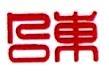 辽宁亿金电子有限公司 最新采购和商业信息