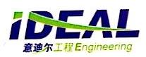 上海意迪尔科技股份有限公司 最新采购和商业信息
