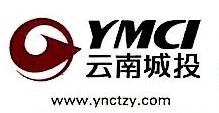 云南城投龙江房地产开发有限公司