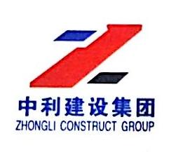 浙江中利钢结构有限公司 最新采购和商业信息