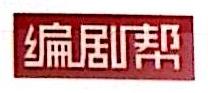 北京小帮之春文化传媒有限公司 最新采购和商业信息