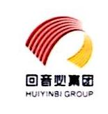回音必集团浙江亚东制药有限公司