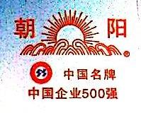 南宁中策橡胶销售有限公司 最新采购和商业信息