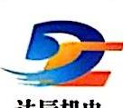 广州力润水处理科技有限公司