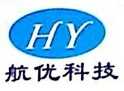 深圳市航优科技有限公司 最新采购和商业信息