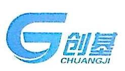 武汉创基数控机械有限责任公司 最新采购和商业信息