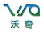 杭州沃奇医药有限公司 最新采购和商业信息