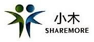 深圳小木科技有限公司 最新采购和商业信息