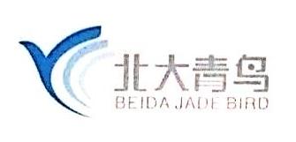 广州北大青鸟商用信息系统有限公司 最新采购和商业信息