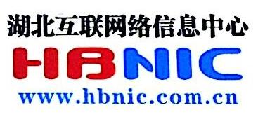 武汉网讯互联科技发展有限公司