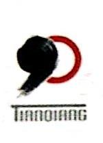 钓鱼台医药集团吉林天强制药股份有限公司 最新采购和商业信息