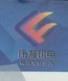 陕西康发和机电设备有限公司 最新采购和商业信息