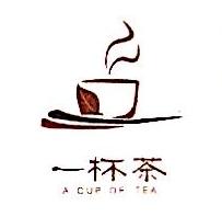 杭州一杯茶食品科技有限公司 最新采购和商业信息