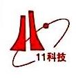 太原润昌化工工程设计有限公司