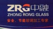 广东中融玻璃科技有限公司 最新采购和商业信息