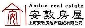 上海安敦房地产经纪有限公司 最新采购和商业信息