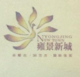 湖北雍景盈富物业管理服务有限公司 最新采购和商业信息