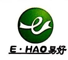 东莞易好纺织科技有限公司