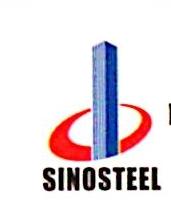 中钢集团北方资源有限公司