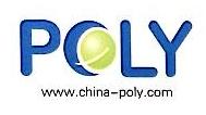上海宝力企业集团有限公司 最新采购和商业信息