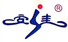 湛江市安佳电子实业有限公司 最新采购和商业信息