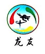 江西博皓商务酒店投资管理有限公司