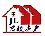 长沙君领房地产咨询有限公司 最新采购和商业信息