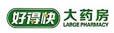 江苏好得快大药房有限公司 最新采购和商业信息