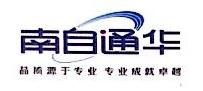 江苏欣安新材料技术有限公司 最新采购和商业信息