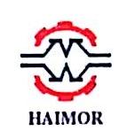 广州海默机电设备有限公司
