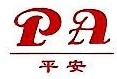 河南平安置业有限公司 最新采购和商业信息