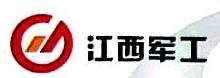 江西新明机械有限公司