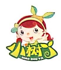 湖北省小树丫文化传播有限公司 最新采购和商业信息